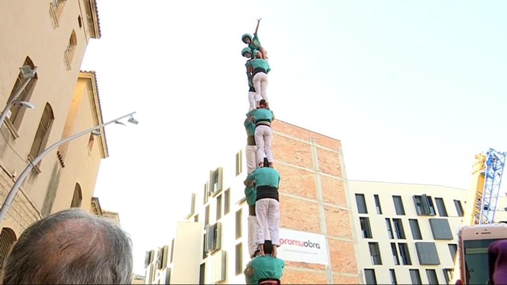 Placa plaça Gardunya