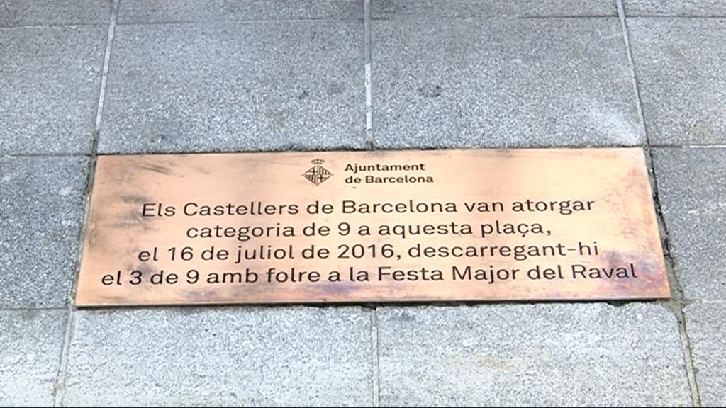 Placa plaça de la Gardunya castells