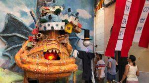 Ciudad Real - Totoro i els seus amics