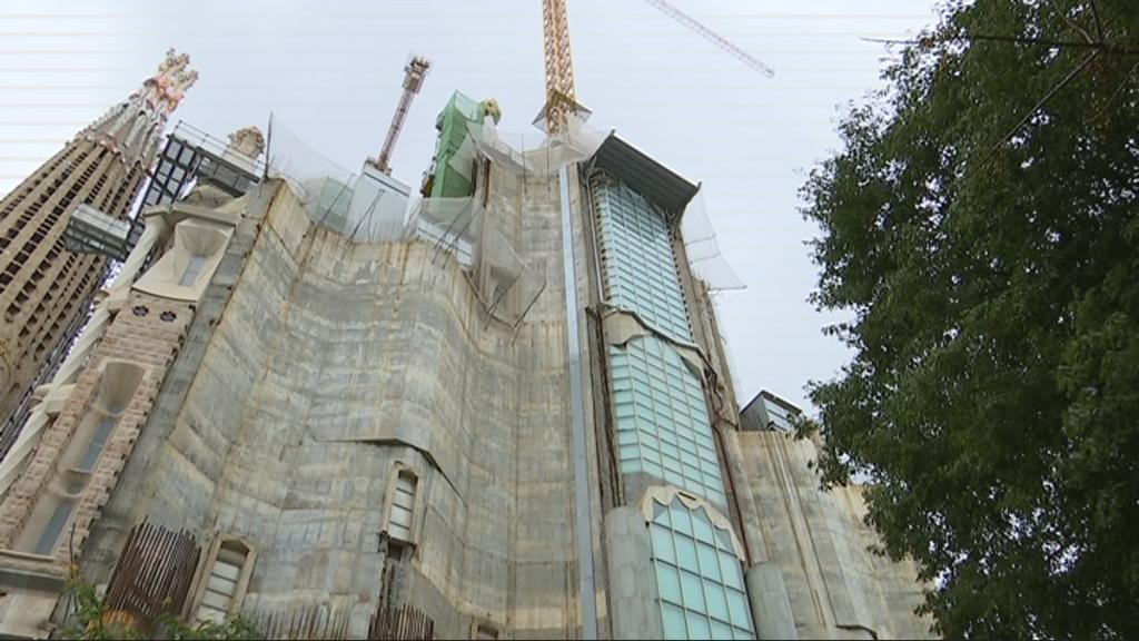 façana Glòria Sagrada Família