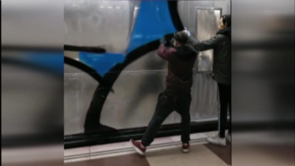 grafiters metro barcelona
