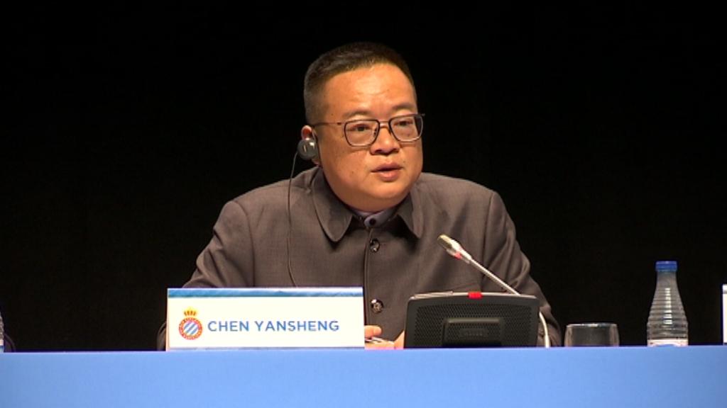 Chen Yansheng màxim accionista RCD Espanyol
