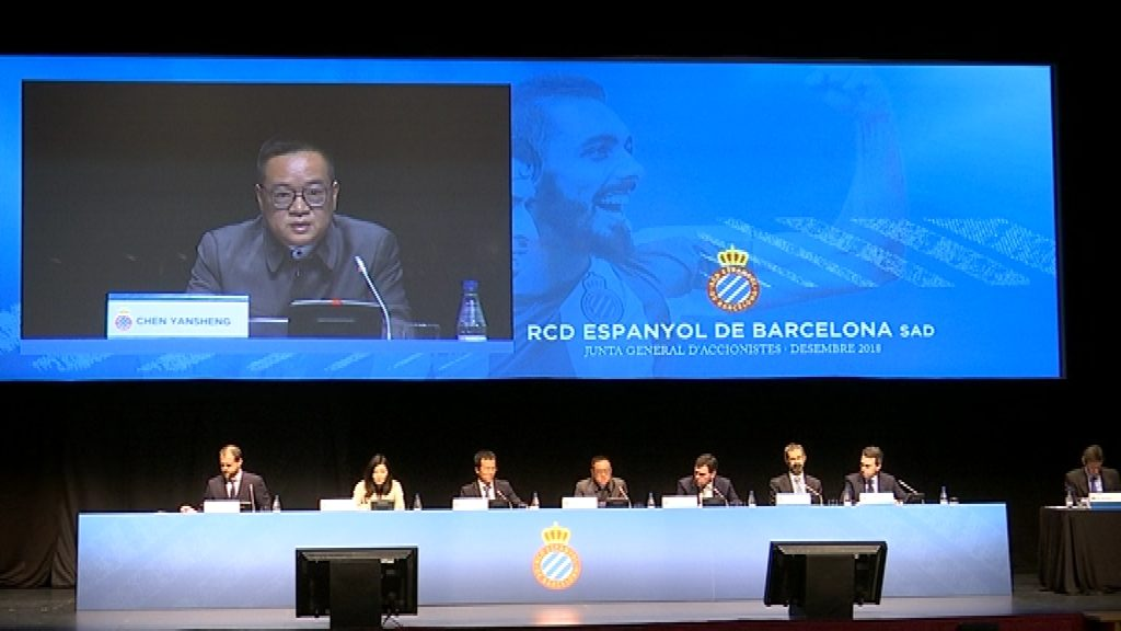 Chen Yansheng RCD Espanyol