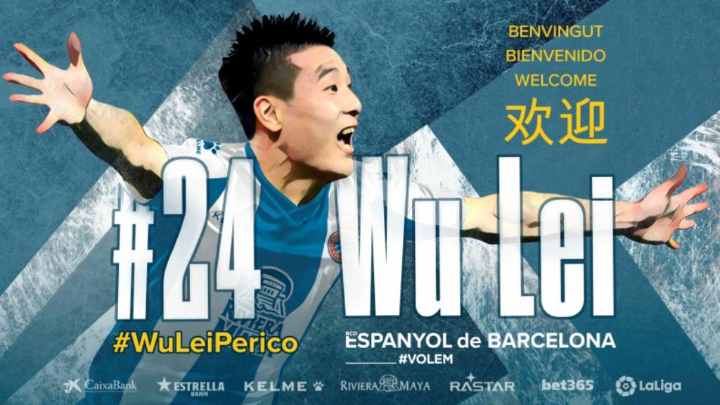 L'Espanyol fitxa Wu Lei