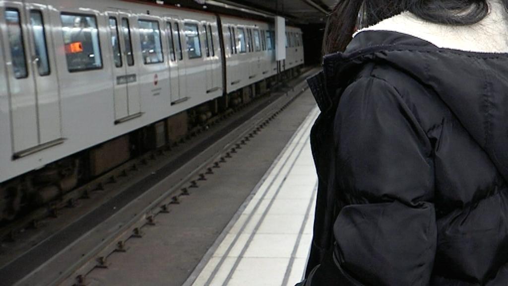 Assetjament al metro de Barcelona