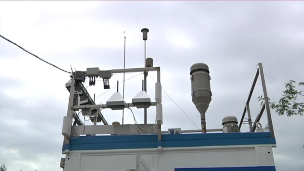 Estació de vigilància de la contaminació atmosfèrica