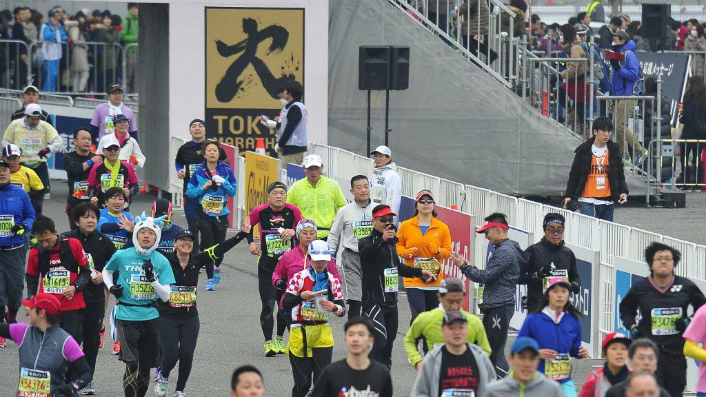 marató de Tokio