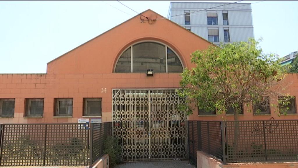 Edifici on s'instal·larà la primera Escola de Segona Oportunitat a Barcelona