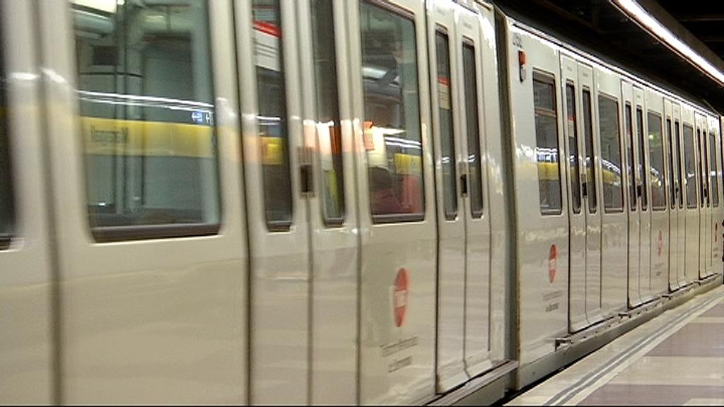 Vagó del metro