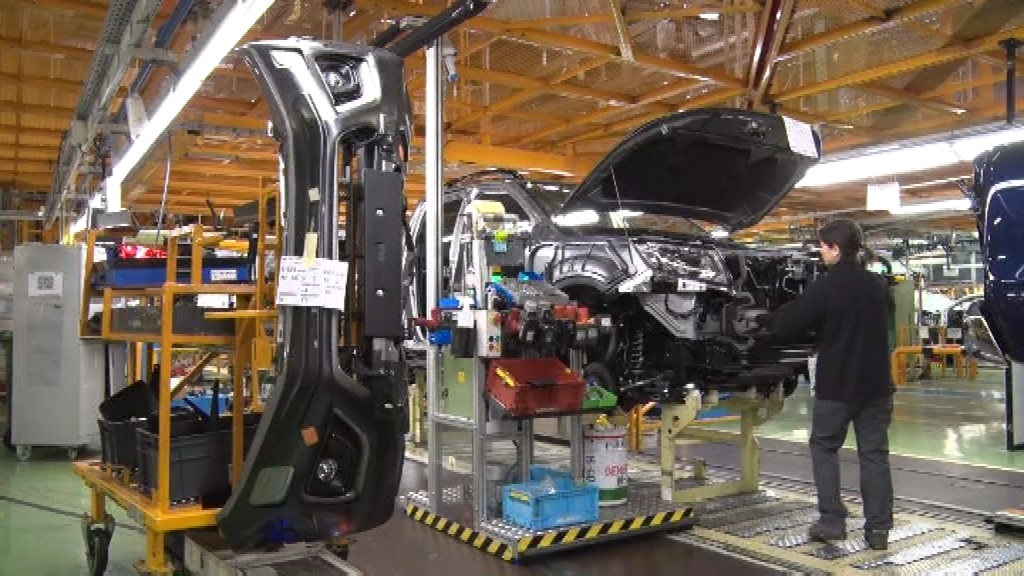 fàbrica Nissan