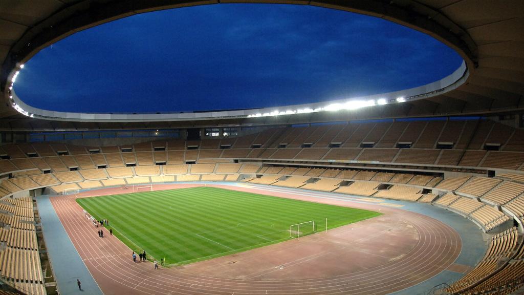 La Cartuja estadi copa Rei 2020-2021-2022 i 2023