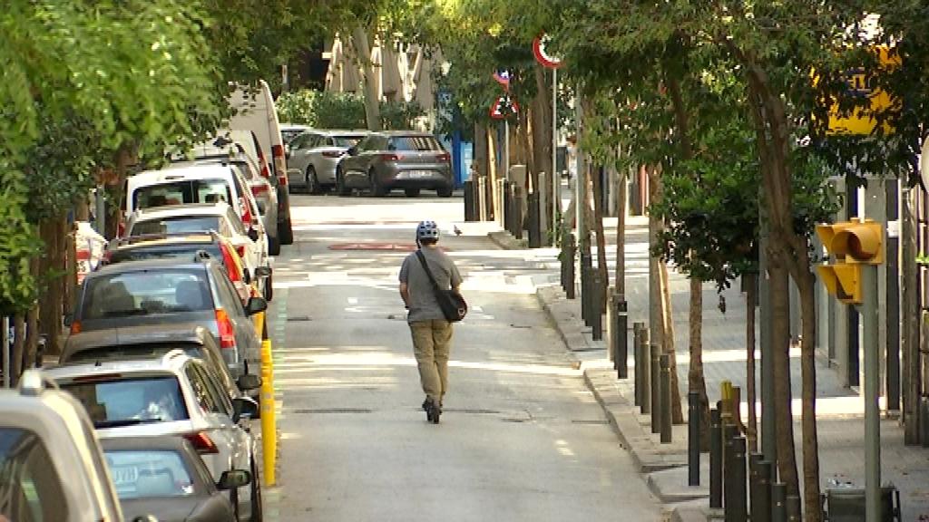 carrer de Marià Cubí