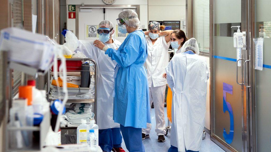 UCI Hospital Clínic