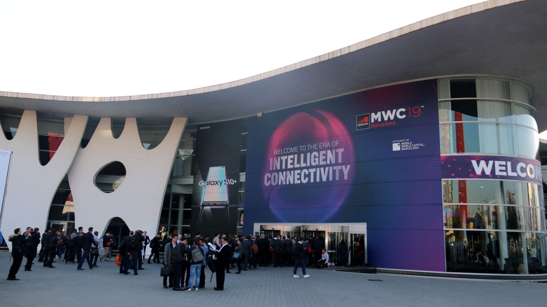 Entrada Mobile World Congress