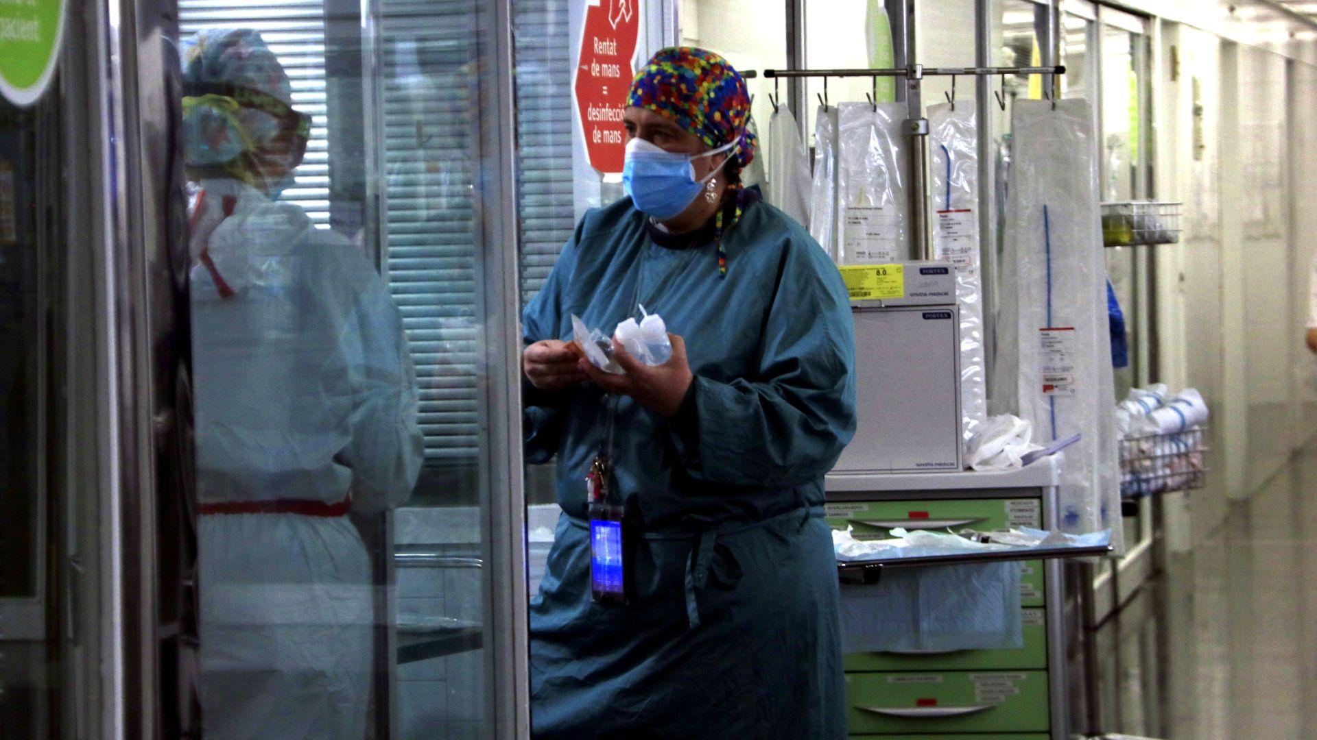 Metges Hospital del Mar