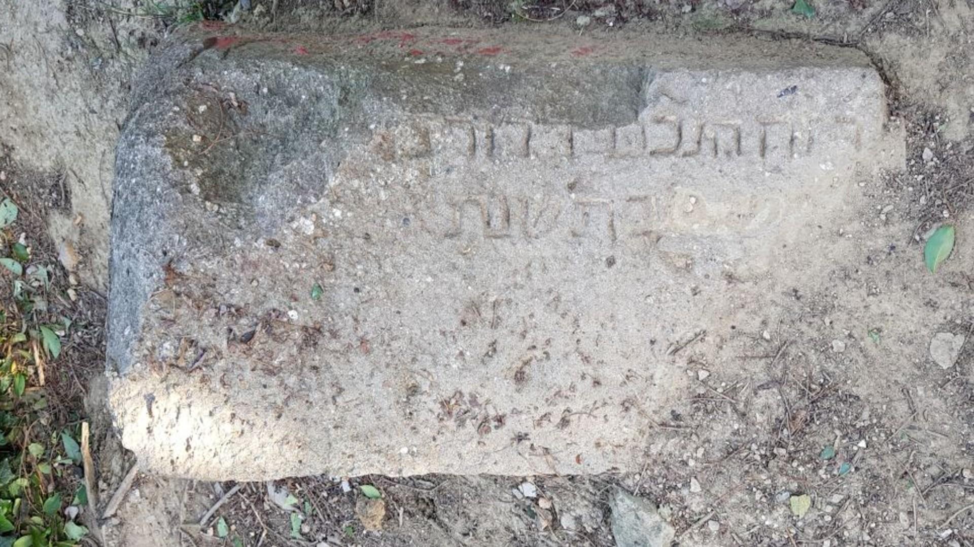 Làpida necròpoli jueva de Montjuïc