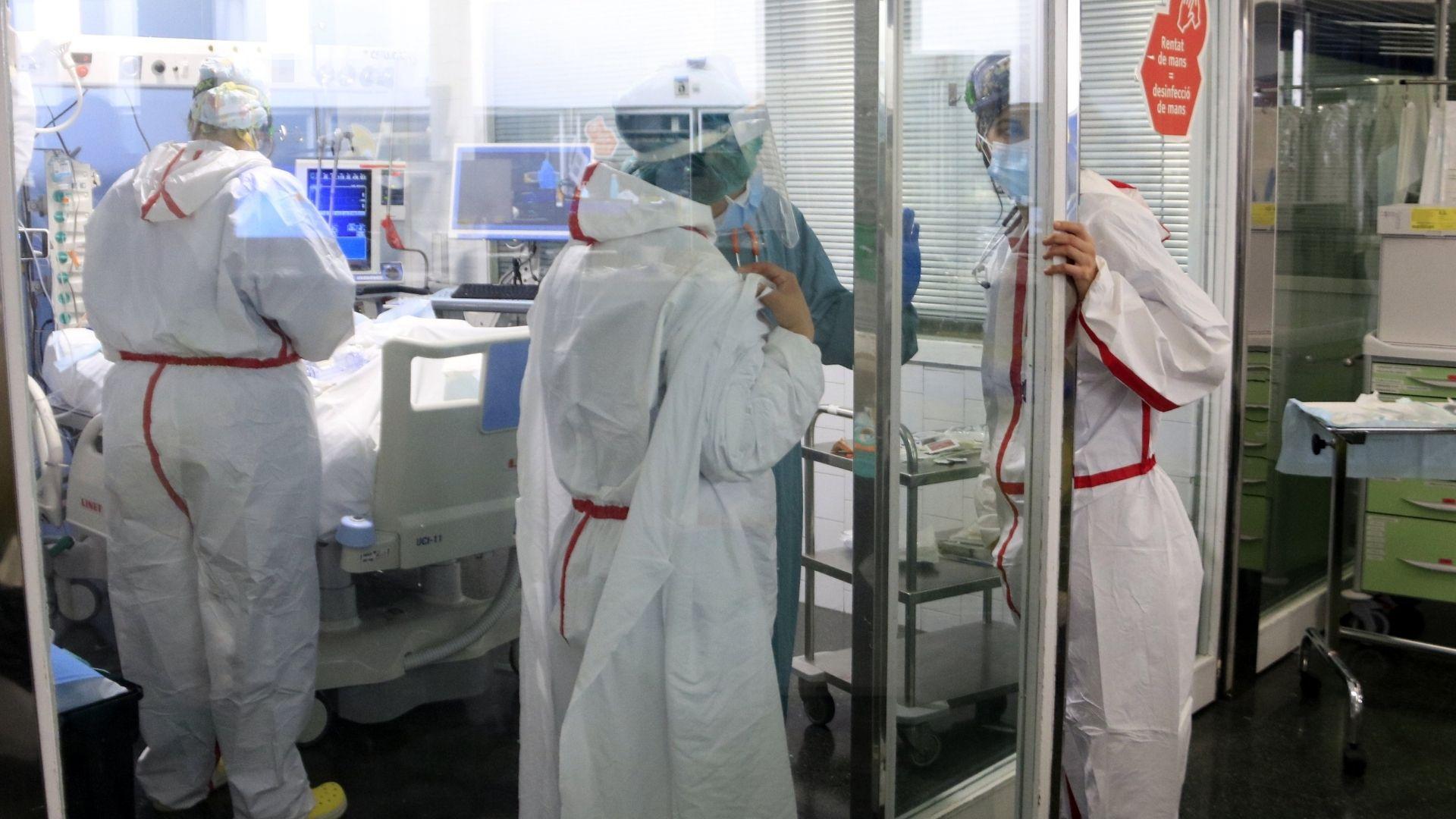 uci hospital del mar