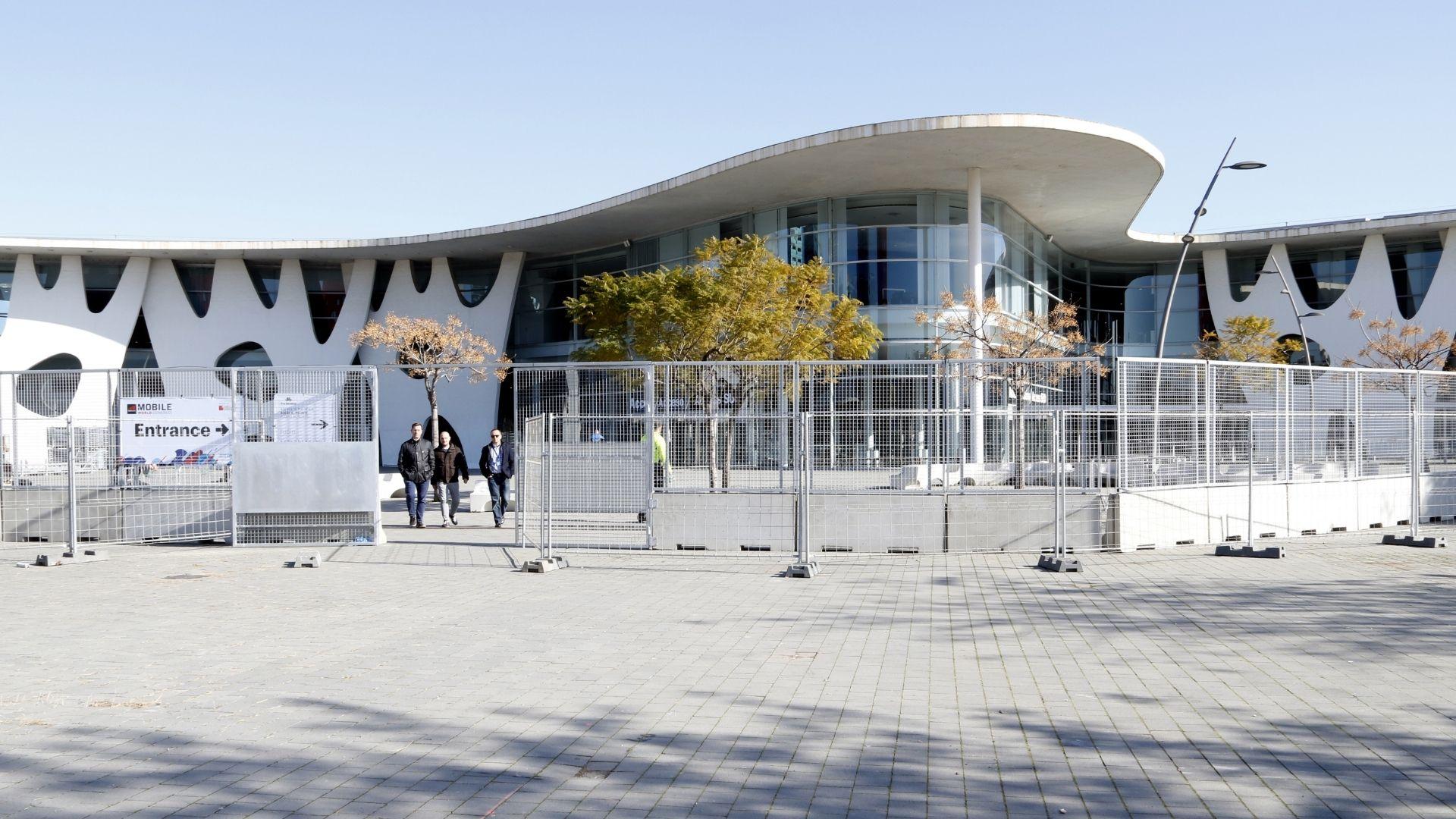 Fira de Barcelona MWC